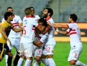 الزمالك يهزم الإنتاج الحربى فى كأس مصر