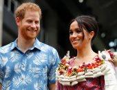 الأمير هارى و وزوجته ميجان