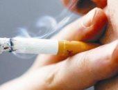 تدخين - أرشيفية