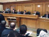 هيئة محكمة - أرشيفية