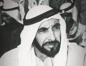 الشيخ زايد ال نهيان