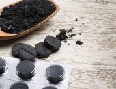 فوائد الفحم النشط-ارشيفية