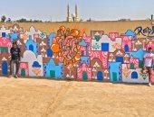 رسومات بكار على الجدران
