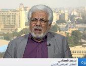 محمد العمامى المحلل السياسى الليبى