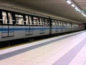 مترو أنفاق الجزائر