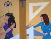 أحد أعمال الفنانة رجاء منصور