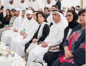 وزيرة الثقافة وسيف بن زايد آل نهيان خلال الاحتفال