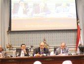 اجتماع لجنة الزراعة بمجلس النواب