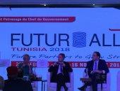 فعاليات المؤتمر الدولى FUTURALLIA