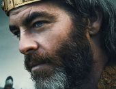 outlaw king 2018 movie