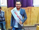 الطالب محمود فتحى
