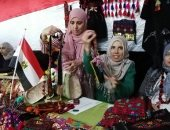معرض منتجات أسر سيناء