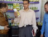 ضبط محلات مبيدات ببنى سويف
