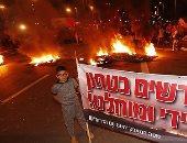 مظاهرة فى تل أبيب