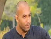 عمرو السوهاجى
