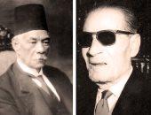 الدكتور طه حسين والزعيم سعد زغلول