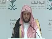 المتحدث باسم النيابة العامة السعودية