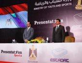 وزير الرياضة ومحمد كامل