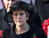 رئيسة وزراء بريطانيا
