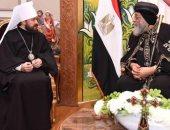 البابا تواضروس ومبعوث بطريرك موسكو