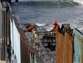 الجدار المكسيكى