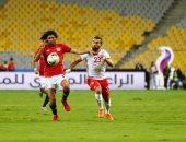 مباراة منتخب مصر وتونس