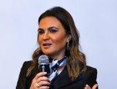 الدكتورة سحر نصر، وزيرة الإستثمار والتعاون الدولي المصرية