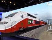 القطار فائق السرعة فى المغرب