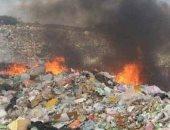 ادخنة ناتجة من حرق القمامة