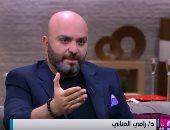 الدكتور رامى العنانى