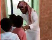 معلم سعودى