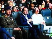 الرئيس السيسى خلال المؤتمر