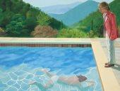 لوحة حمام السباحة