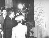 جمال عبد الناصر يفتتح الكاتدرائية