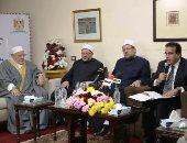 جانب من احتفال المعهد العالي للدراسات الإسلامية بالمولد النبوى الشريف