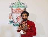 """محمد صلاح يحمل جائزة أفضل لاعب فى أفريقيا من هيئة الإذاعة البريطانية """"BBC"""""""