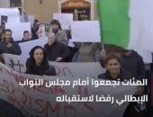 اجتماع وزير الرى ومحافظ البحر الأحمر