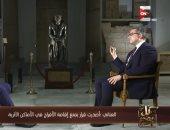 وزير الآثار الدكتور خالد العنانى والإعلامى وائل الإبراشى