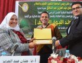 تكريم دكتور عاصم سلامة نائب المحافظ