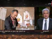 الإعلامى وائل الإبراشى والسيد عواد