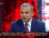 المهندس خالد صديق، مدير صندوق تطوير العشوائيات