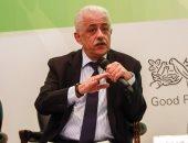 د. طارق شوقى وزير التربية والتعليم