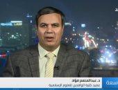 الدكتور عبد المنعم فؤاد عميد كلية الوافدين للعلوم الإسلامية