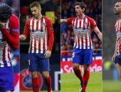 رباعى أتلتيكو مدريد