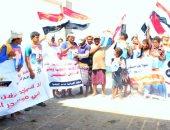 احتجاجات الصيادين