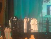 جائزة فاطمة بنت مبارك