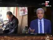 الإعلامى وائل الإبراشى والكابتن السيد عواد