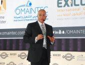 محمد حسن مدير عام نظم المعلومات الجغرافية بالشركة القابضة لمياه الشرب