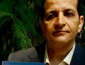 الدكتور محمد مهدى الشريف