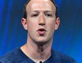 مؤسس فيسبوك مارك زوكيبربيرج